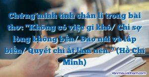 """Chứng minh tính chân lí trong bài thơ: """"Không có việc gì khó/ Chỉ sợ lòng không bền/ Đào núi và lấp biển/ Quyết chí ắt làm nên."""" (Hồ Chí Minh)"""